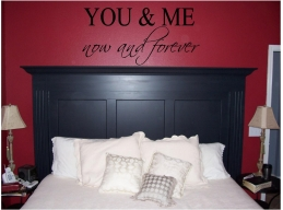 You & Me Now and Forever Wall Sticker