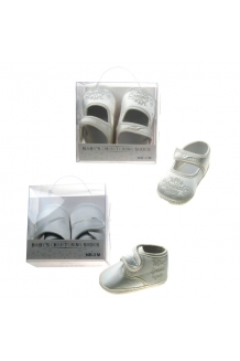 Girls & Boys Christening shoes Cream