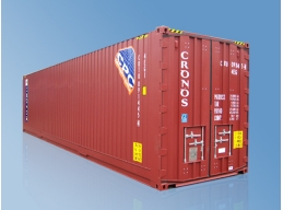 40 FOOT PALLETWIDE CONTAINER