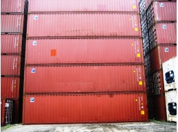 40 FOOT HIGH CUBE CONTAINER