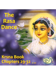 Rasa Dance Collection
