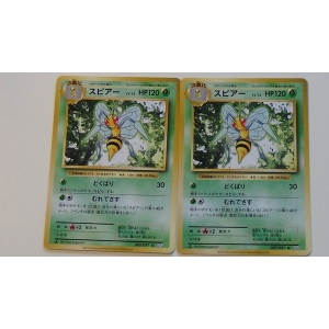 Beedrill 1st Edition 20th An..