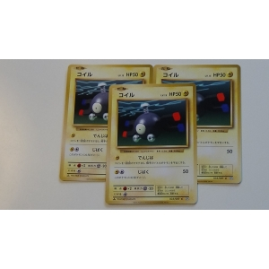 Magnemite 1st Edition 20th A..