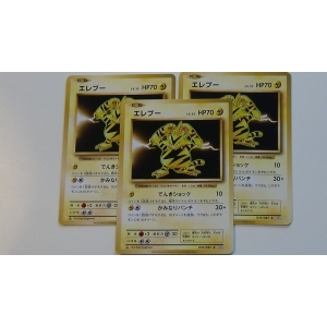 Electabuzz 1st Edition 20th ..