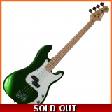 Pholea Bass Guitar Green
