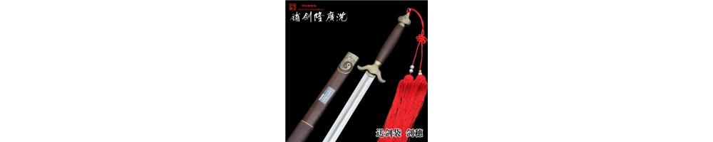 Sword Bag, Tai Chi Swords, Tai Chi & Kung Fu Supplies, Fan,