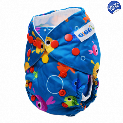 Under The Sea up to 5kg or 11lbs - Washable Nappy