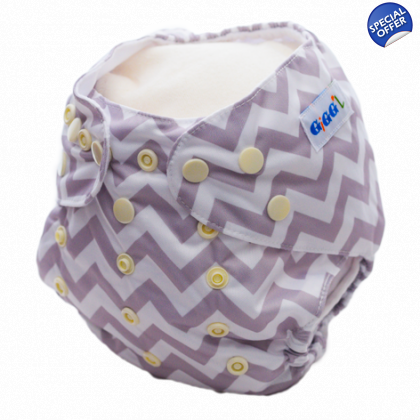 Zig-Zag up to 15kgs or 35lbs - Washable Nappy