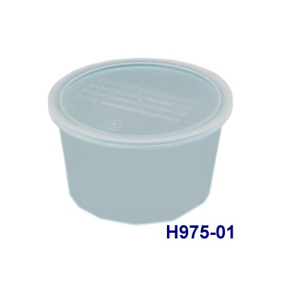 Denture Cup Medegen 8 oz. Translucent Snap-On Lid Disposable