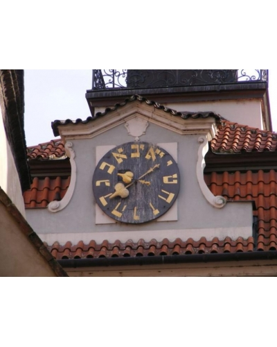 Prague Jewish watch