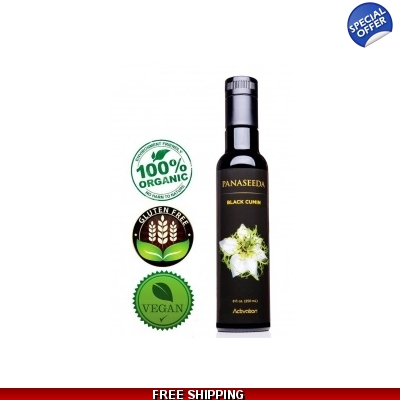 Activation Black Cumin Oil 250ml