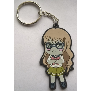 AUG Long Barrel keychain
