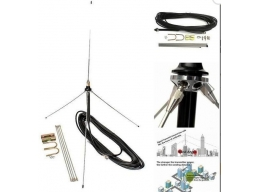 Imported GP antenna with cable