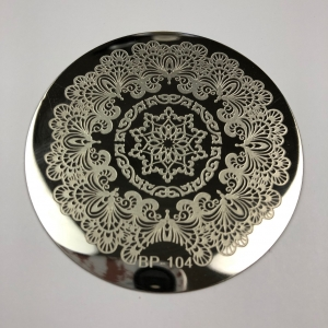 Born Pretty Small Round Plate - BP-104
