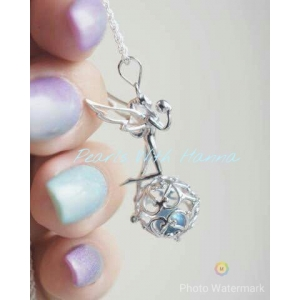 Fairy Cage KeyRing