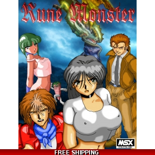 Rune Monster DIGITAL VE..