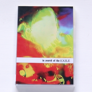 In Search Of The Exile DVD