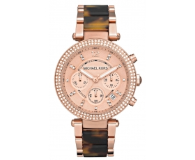 130742919ffc Michael Kors MK5538 Ladies Rose Gold   Tortoise shell Watch