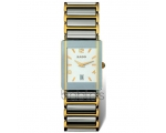 Rado Integral Midi Unisex Watch R20381232