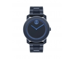 Movado 3600314 Bold Navy Stainless Steel Watch M..