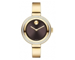 Movado 3600282 Lady's Diamond Brown Dial Yellow ..