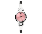MOVADO 0605284 Kara Pink Ladies Watch