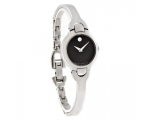 Movado 0605247 Kara Women's Quartz Watch