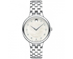 Movado 0606810 Trevi Dial Stainless Steel Ladies..