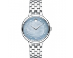 Movado 0606811 Trevi Women's Quartz Watch