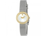Movado 0606779 Two-Tone Gold Dot Ladies Dress Wa..