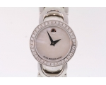 Ladies Movado 0606252 Rondiro Diamond Stainless ..