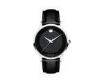 Movado 0607122 MODERN Classic Men's Watch