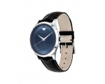 Movado 0607123 MODERN Classic Men's Watch