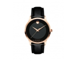Movado 0607124 MODERN Classic Men's Watch