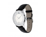 Movado 0607022 1881 Automatic Men's Watch