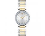 Movado 0606794 Concerto Ladies Diamond Silver Di..