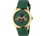 Gucci YA1264065 Bee Unisex Watch