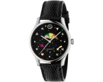 Gucci YA1264045 Stars And Planet Moonphase Dial ..