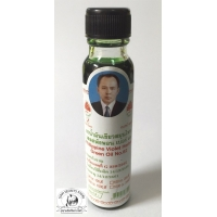 Thai Green Oil Herbal Massage Oil & Cooling Relief from Insect Bites