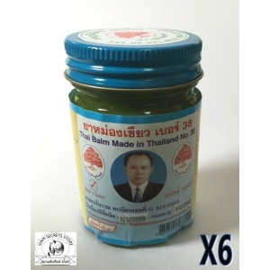 Thai Green Balm Massage Cooling Herbal Liniment Insect Bite Relief