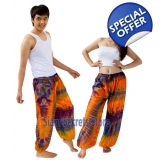 Tie Dye Hippy Trousers Orange Pattern ..