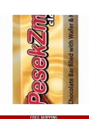 Pesek Zman Bars Original - Single Bar Size