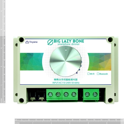 Big LazyBone WiFi Dimmer - Andorid/iOS