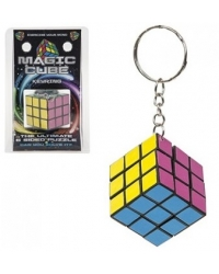 Image of 24 x Magic Cube Key Chains