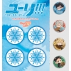 Buttons Packs