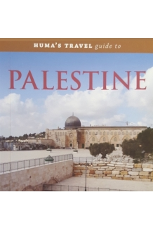 Huma's Travel Guide to ..