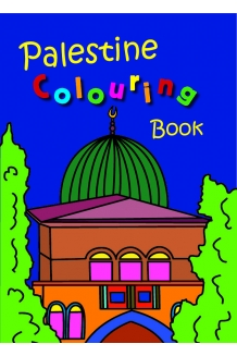 Palestine Colourin..