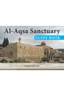 Al-Aqsa Sanctuary Guide..