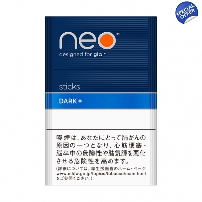 GLO Dark Plus/Neo ..