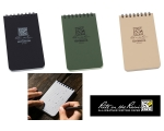RITR Tactical Notebook